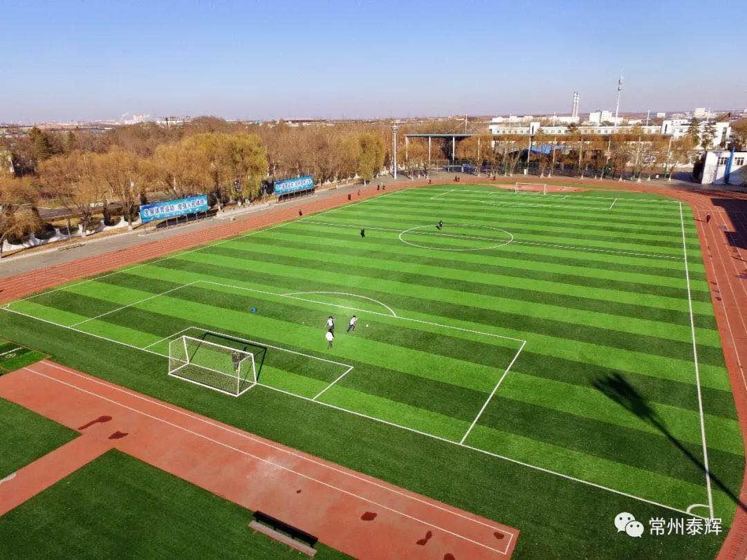 哈尔滨东安体育场