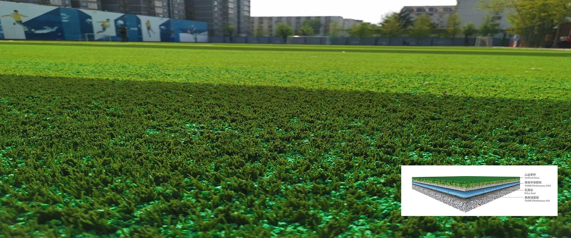 人造草坪减震垫效果图